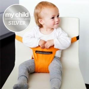 My-Child-awardsmall-480x480
